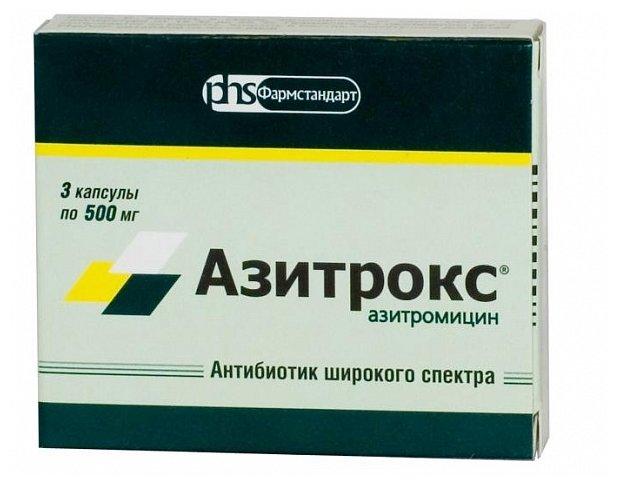Азитрокс капс 500мг №3