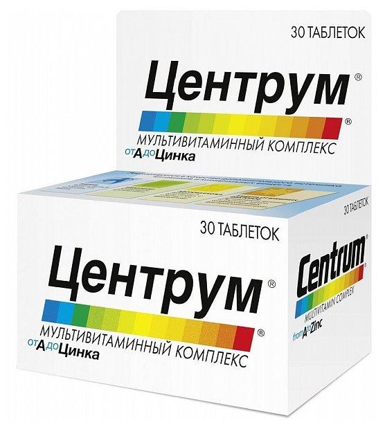 Центрум мультивитаминный комплекс от а до цинка таб. п.о 1395мг №30 — цены на Яндекс.Маркете