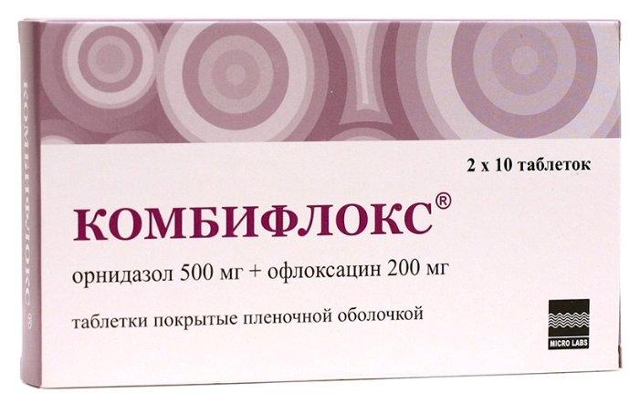 Комбифлокс таб. п/о плен. 500мг+200мг №20