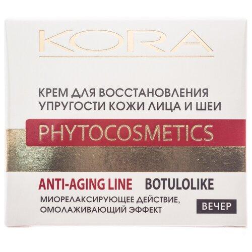 Крем Kora для восстановления упругости кожи лица и шеи, 50 мл крем kora крем для сухой кожи