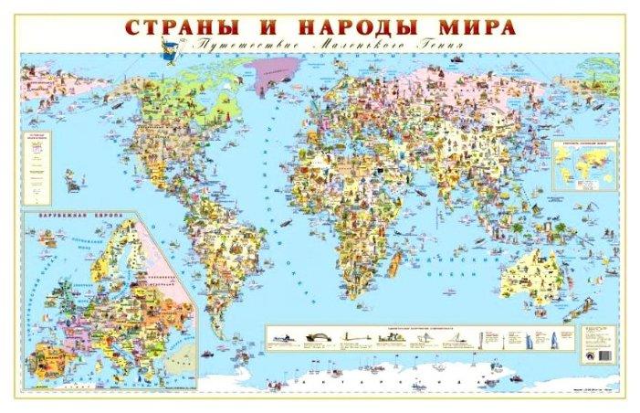Карта Маленький гений Страны и народы мира