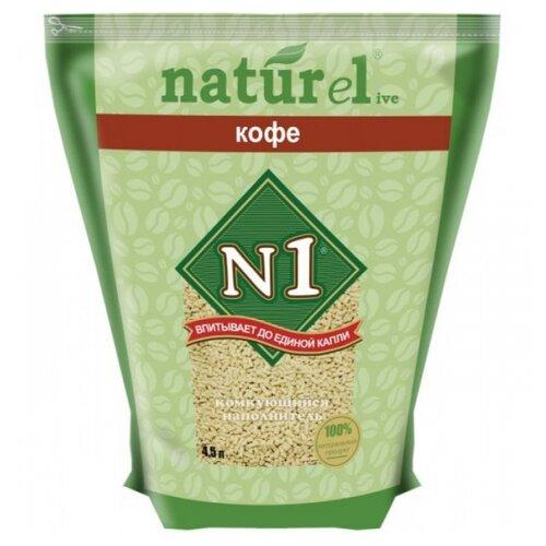 Фото - Комкующийся наполнитель N1 Naturel Кофе 4.5 л комкующийся наполнитель n1 naturel зеленый чай 17 5 л