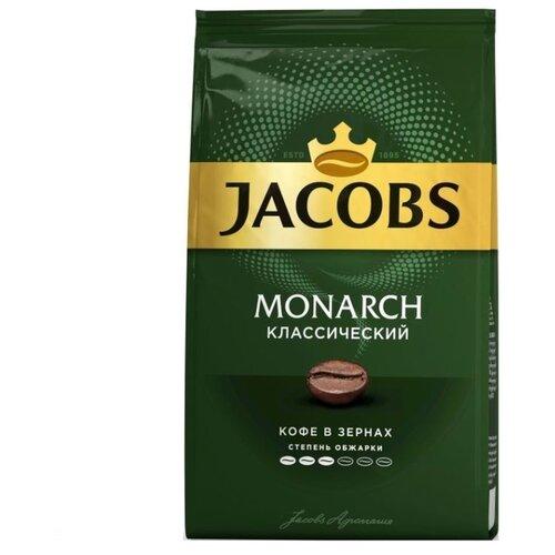 Кофе в зернах Jacobs Monarch классический, арабика/робуста, 800 г