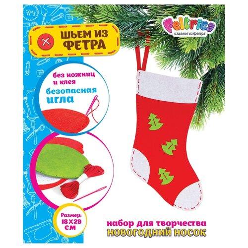Купить Feltrica Набор для творчества Шьем из фетра Новогодний носок Тип 2, Наборы для шитья