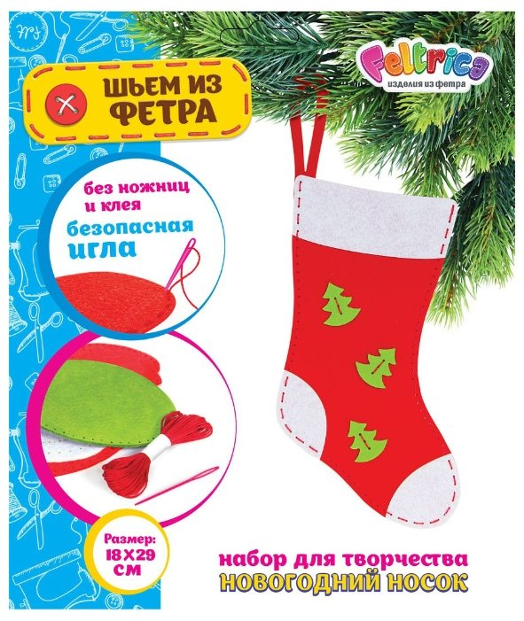 Feltrica Набор для творчества Шьем из фетра Новогодний носок Тип 2