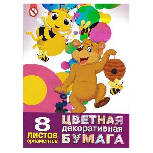 Цветная бумага Пчелка и медвежонок 1125-604 Бриз, A4, 8 л., 8 цв.Цветная бумага и картон<br>