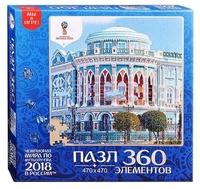 Пазл Origami ЧМ2018 Города Екатеринбург (03847) , элементов: 360 шт.