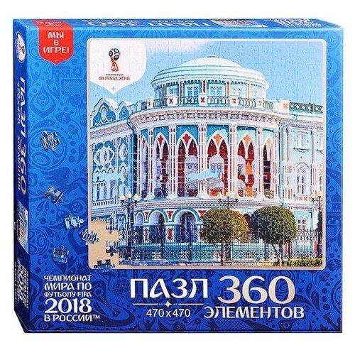 Купить Пазл Origami ЧМ2018 Города Екатеринбург (03847), элементов: 360 шт., Пазлы