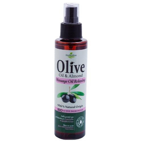 Масло для тела HerbOlive для массажа расслабляющее, 150 мл какое масло используют для массажа тела
