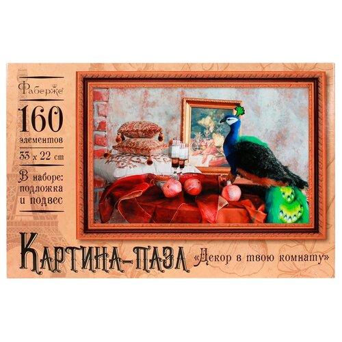 Пазл Фаберже Павлин 03698 160