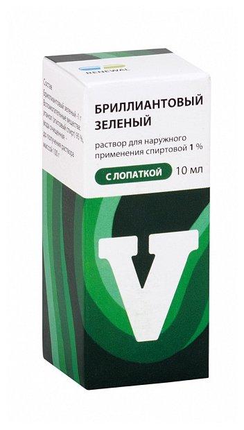Бриллиантовый зеленый 1% 10мл (с лопаткой)