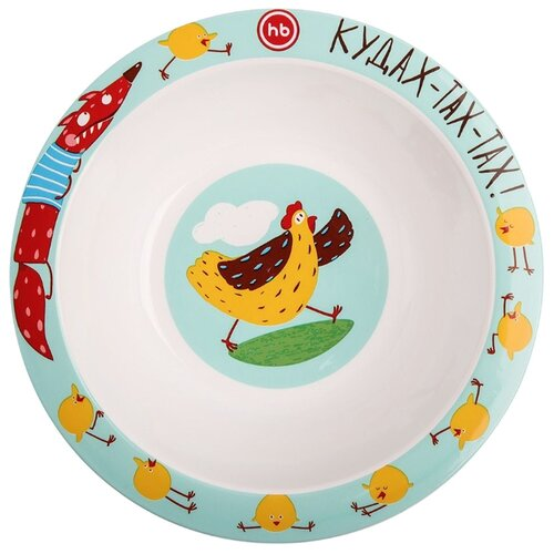 Купить Тарелка Happy Baby глубокая (15016) chicken, Посуда