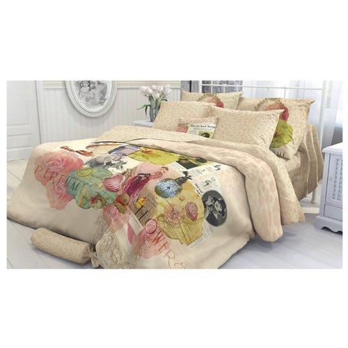 Постельное белье 1.5-спальное Verossa Portobello 50х70 см, перкаль бежевыйКомплекты<br>