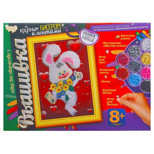 Купить Danko Toys Набор для вышивания крупным бисером и лентами Зайчик (БВ-02-03), Наборы для вышивания