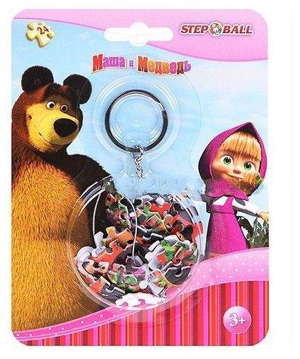 Брелок-пазл Step puzzle Анимаккорд Маша и Медведь (98209), 24 дет.