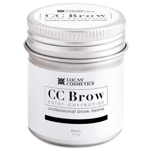 CC Brow Хна для бровей в баночке 10 г black хна для бровей cc brow cc brow cc003lwxzk04