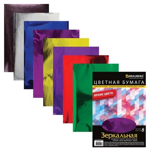 Цветная бумага зеркальная BRAUBERG, A4, 8 л., 8 цв.