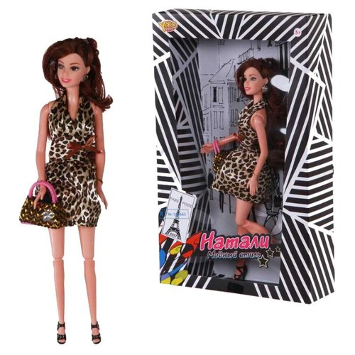 Кукла Yako Натали, 29 см, M6576-8Куклы и пупсы<br>