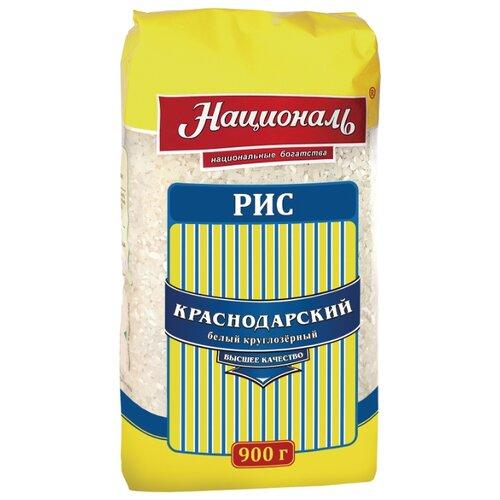 Рис Националь белый круглозерный Краснодарский 900 г