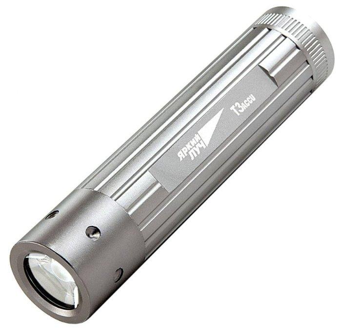 Ручной фонарь Яркий Луч T3 АCCU