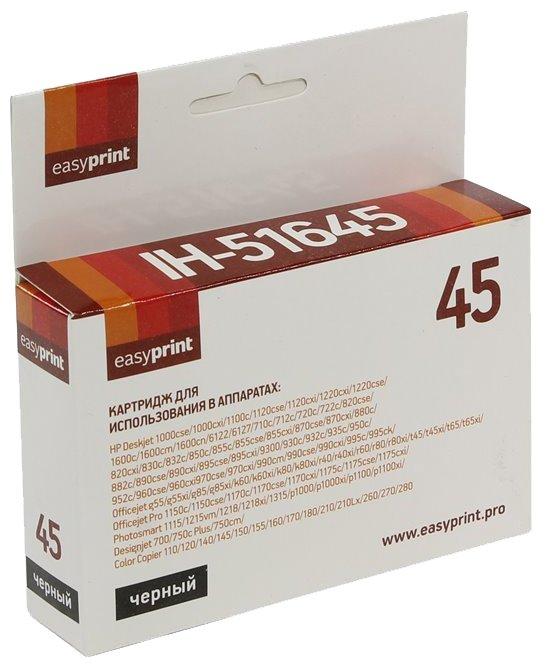 Картридж EasyPrint IH-45, совместимый