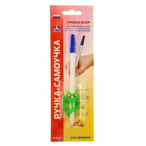 Тренажер для письма Уник-ум Ручка-самоучка АВ-4783 для правшей 3+Обучающие материалы и авторские методики<br>