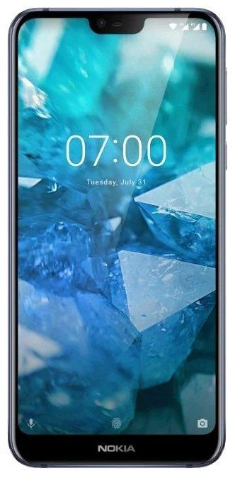 Смартфон Nokia 7.1 64GB