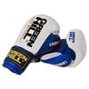 Боксерские перчатки Green hill Legend (BGL-2246)