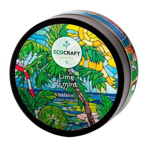 EcoCraft Маска для волос для укрепления и питания волос Лайм и мята, 150 млМаски и сыворотки<br>