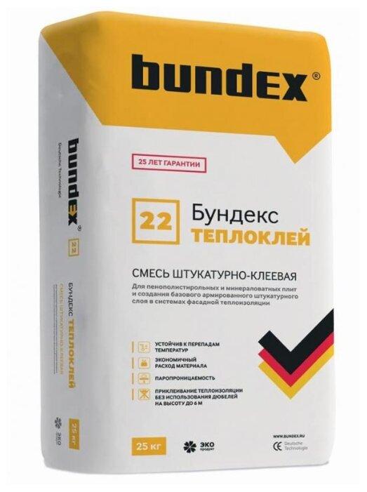 Строительная смесь Bundex Теплоклей
