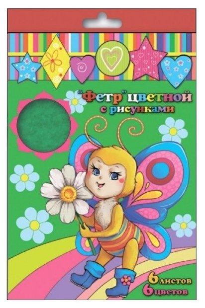 Феникс+ Набор цветного фетра с рисунками, А4, 6 цветов (45658)