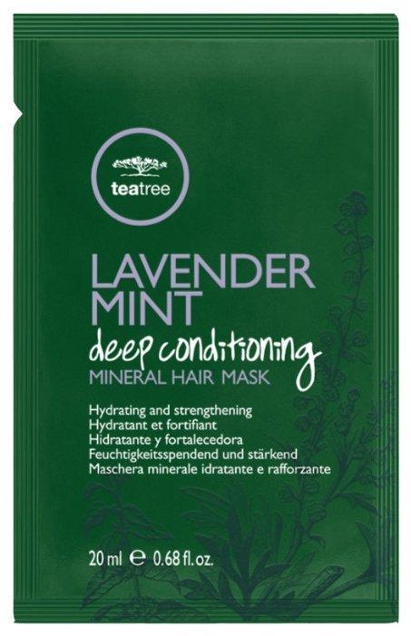 Paul Mitchell Tea Tree Lavender Mint Глубоко увлажняющая минеральная маска для волос