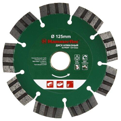 Фото - Диск алмазный отрезной Hammer Flex 206-142 DB SG PROFF, 125 мм 1 шт. диск алмазный отрезной hammer flex 206 103 db sg 150 мм 1 шт