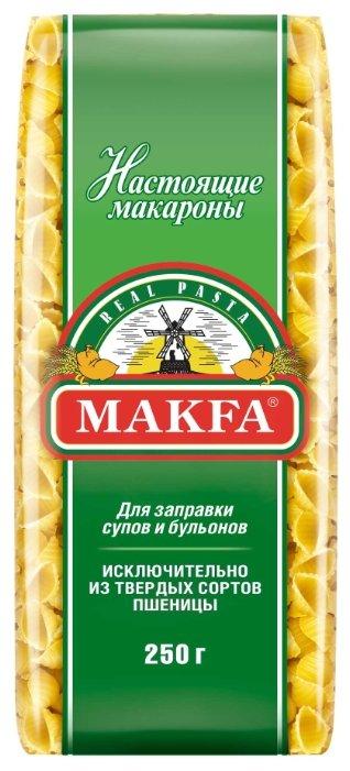 Макфа Макароны Ракушечки, 250 г