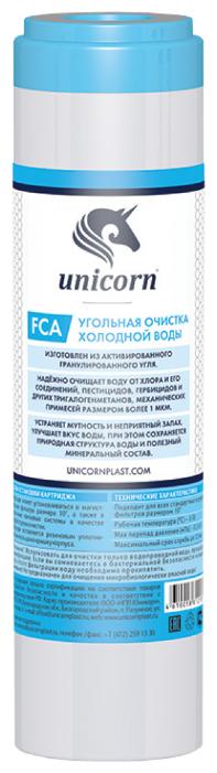 Unicorn FCA Картридж с гранулированным активированным углем
