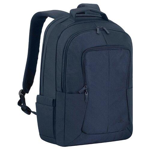 Рюкзак RIVACASE 8460 dark blueСумки и рюкзаки<br>