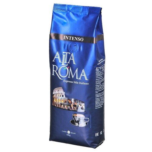 Кофе в зернах Alta Roma Intenso, арабика/робуста, 500 г