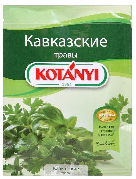 Kotanyi Пряность Кавказские травы, 9 г