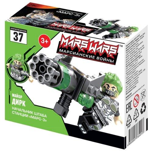 Конструктор Mars Wars Марсианские войны MW-MD37 Майор Дирк, Конструкторы  - купить со скидкой