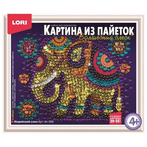 Купить LORI Картина из пайеток Индийский слон Ап-009, Картины из пайеток