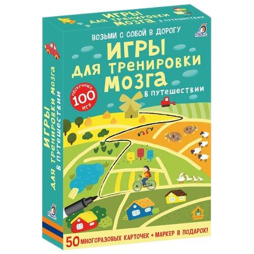 Купить Настольная игра Робинс Асборн - карточки. Игры для тренировки мозга в путешествии, Настольные игры