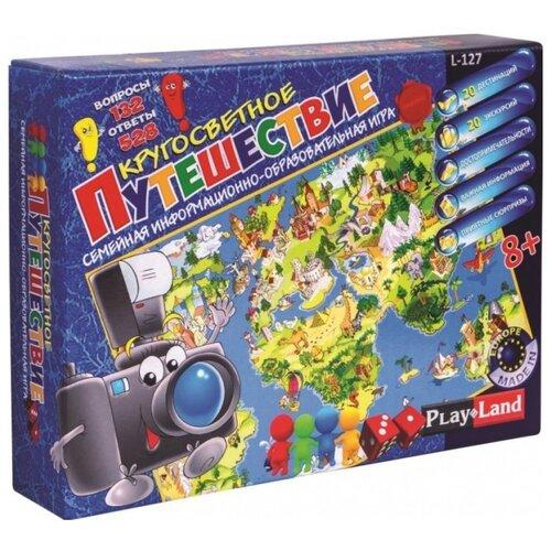 Купить Настольная игра Play Land Кругосветное путешествие L-127, Настольные игры