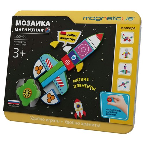 Magneticus Магнитная мозаика Космос (МС-004)Мозаика<br>