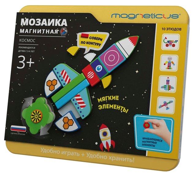 Magneticus Магнитная мозаика Космос (МС-004)