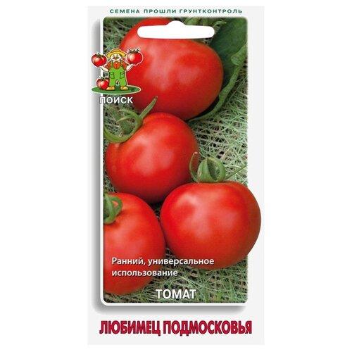 Семена ПОИСК Томат Любимец Подмосковья 0.1 г семена поиск томат аделина 0 1 г