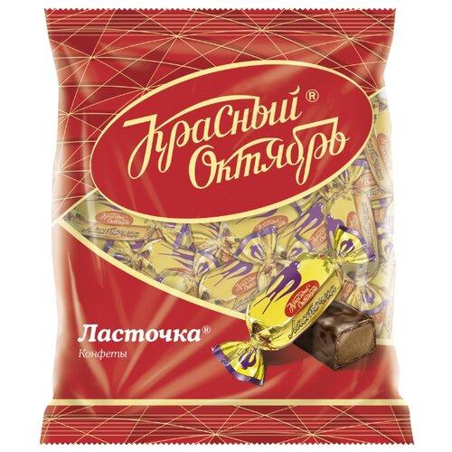 Конфеты Красный Октябрь Ласточка, пакет 250 г конфеты красный октябрь маска пакет 500 г