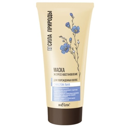Купить Bielita СИЛА ПРИРОДЫ с маслом льна Маска экспресс-восстановление с маслом льна для поврежденных волос для волос и кожи головы, 200 мл