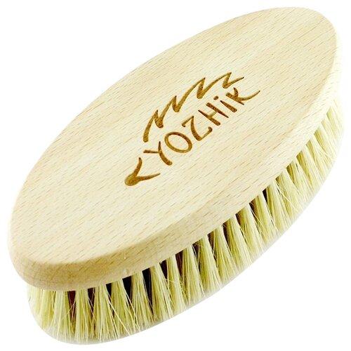 Щетка Yozhik для сухого массажа (505) бежевыйМочалки и щетки<br>