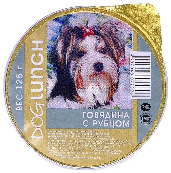 Корм для собак Dog Lunch Крем-суфле говядина с рубцом для собак