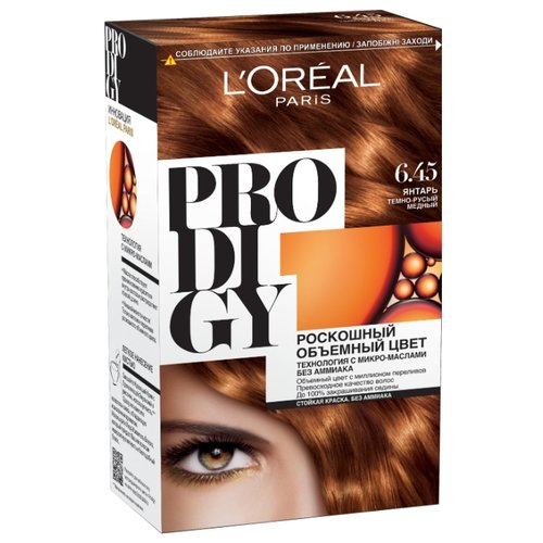 LOreal Paris Prodigy стойкая крем-краска для волос, 6.45, ЯнтарьКраска<br>